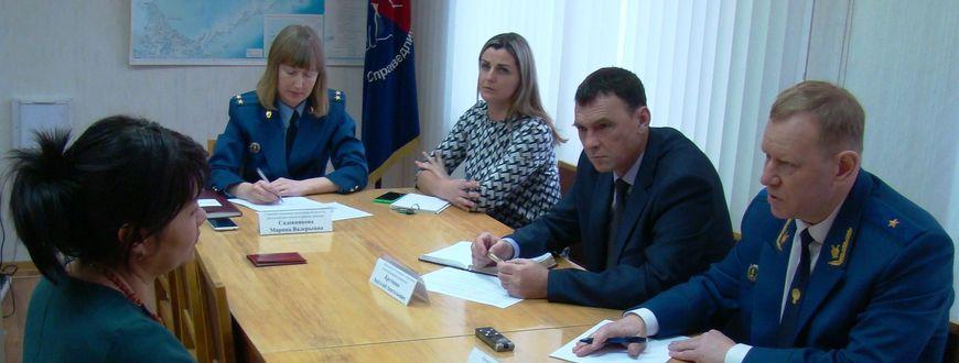 правил тел городской прокуратуры южно сахалинска знаете, как быстро